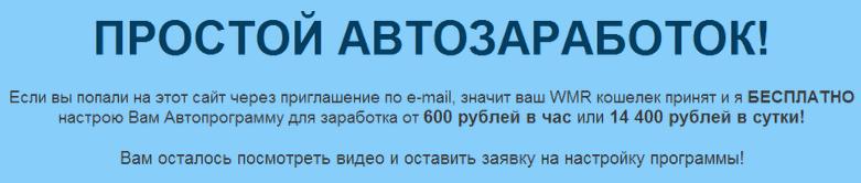 http://sh.uploads.ru/rh7SY.png