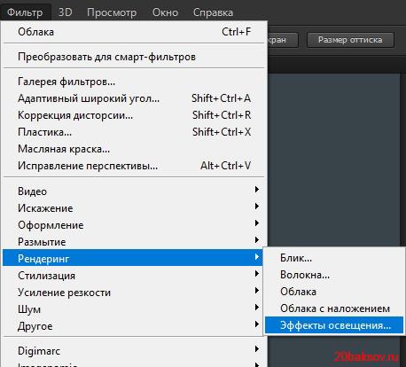 http://sh.uploads.ru/rngJf.jpg