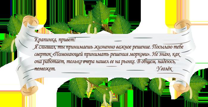 http://sh.uploads.ru/s2SAj.png