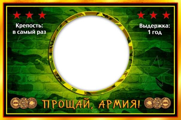 http://sh.uploads.ru/s6yva.jpg