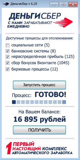 http://sh.uploads.ru/sAmO8.png