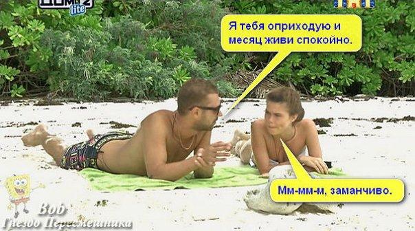 http://sh.uploads.ru/sjPMo.jpg