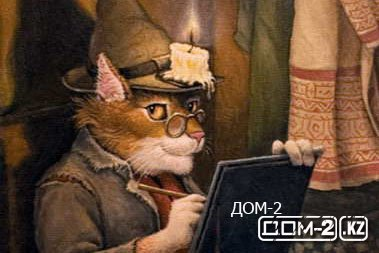 http://sh.uploads.ru/slMNR.jpg