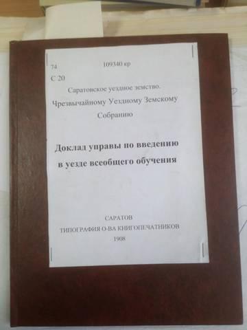 http://sh.uploads.ru/t/079ME.jpg