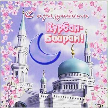http://sh.uploads.ru/t/07QiC.jpg