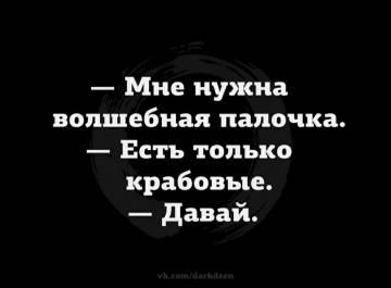 http://sh.uploads.ru/t/0EPKC.jpg