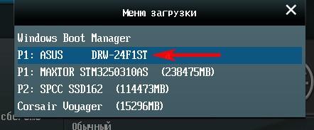 http://sh.uploads.ru/t/0c1KH.jpg