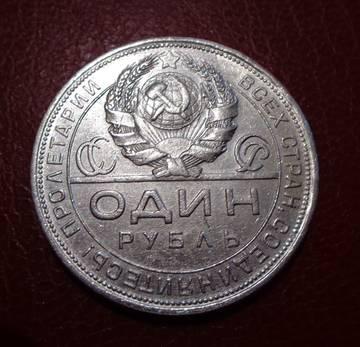 http://sh.uploads.ru/t/0cNuO.jpg
