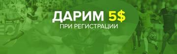 http://sh.uploads.ru/t/0dlRZ.jpg
