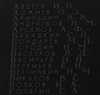 http://sh.uploads.ru/t/0e8n1.jpg