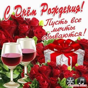 http://sh.uploads.ru/t/0jP5F.jpg