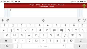 http://sh.uploads.ru/t/0jZDs.jpg