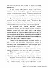 http://sh.uploads.ru/t/0vdGr.jpg