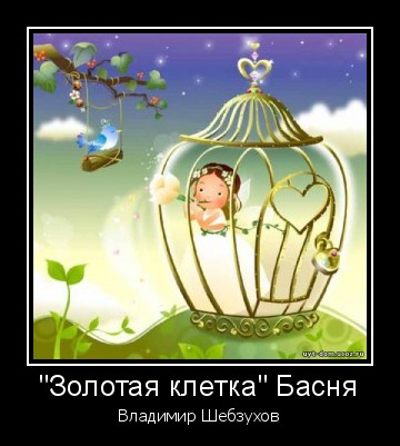 http://sh.uploads.ru/t/12iPA.jpg
