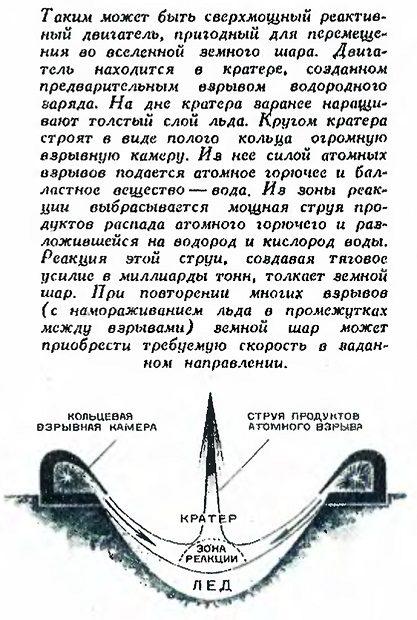 http://sh.uploads.ru/t/19LNo.jpg