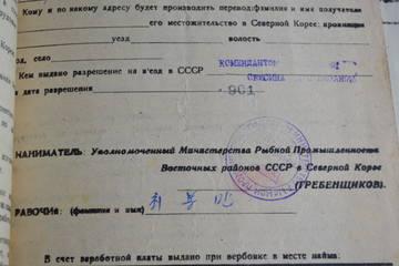http://sh.uploads.ru/t/1BOnu.jpg