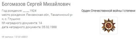 http://sh.uploads.ru/t/1FslK.jpg