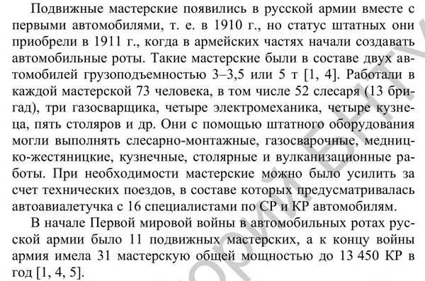http://sh.uploads.ru/t/1JsZM.jpg
