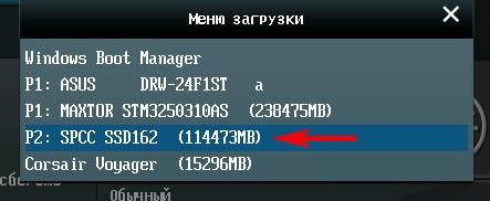 http://sh.uploads.ru/t/1NuBb.jpg