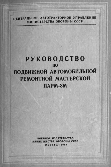http://sh.uploads.ru/t/1S8d6.jpg