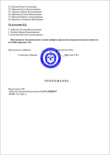 http://sh.uploads.ru/t/1uo2a.jpg