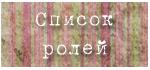 http://sh.uploads.ru/t/2OVGI.png
