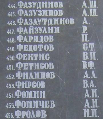 http://sh.uploads.ru/t/2rkoH.jpg