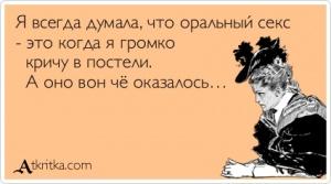 http://sh.uploads.ru/t/2zJI0.jpg
