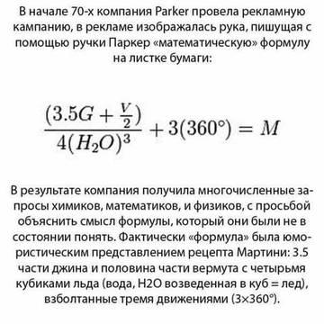 http://sh.uploads.ru/t/3C1GL.jpg