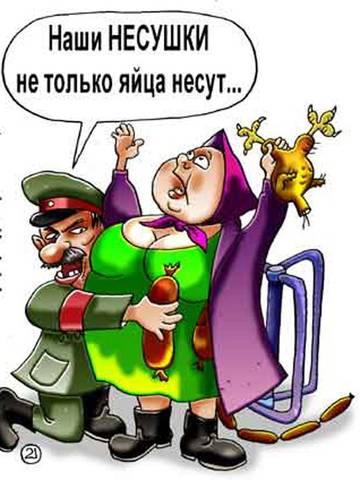 http://sh.uploads.ru/t/3LyXs.jpg