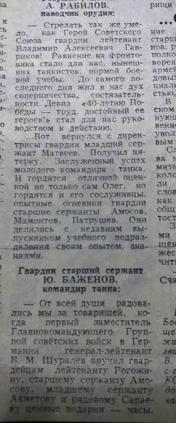 http://sh.uploads.ru/t/3u7sD.jpg