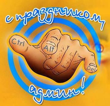 http://sh.uploads.ru/t/4VKUE.jpg