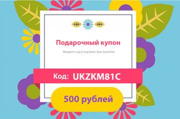 http://sh.uploads.ru/t/4a6l3.jpg