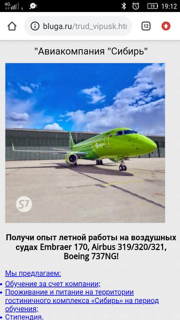 http://sh.uploads.ru/t/4eqjQ.png