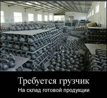 http://sh.uploads.ru/t/4hMxq.jpg