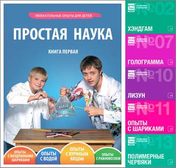 http://sh.uploads.ru/t/4hevq.jpg