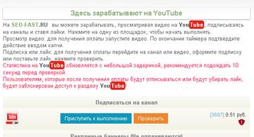 http://sh.uploads.ru/t/4hx59.png