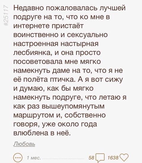 http://sh.uploads.ru/t/4wvQ7.jpg