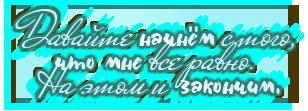 http://sh.uploads.ru/t/59Eqy.png