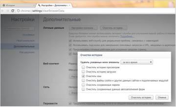 http://sh.uploads.ru/t/5BE8o.jpg