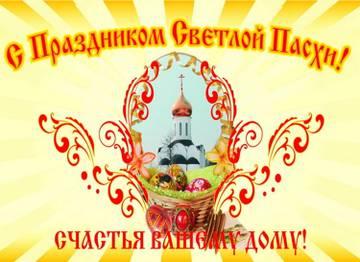 http://sh.uploads.ru/t/5GfQk.jpg