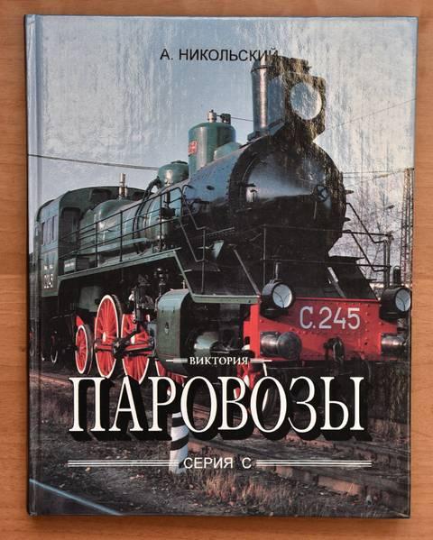 http://sh.uploads.ru/t/5IsWa.jpg