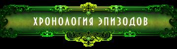 http://sh.uploads.ru/t/5J6F9.png