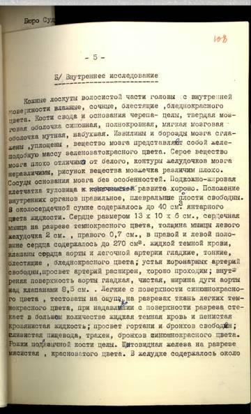 http://sh.uploads.ru/t/5QnC3.jpg