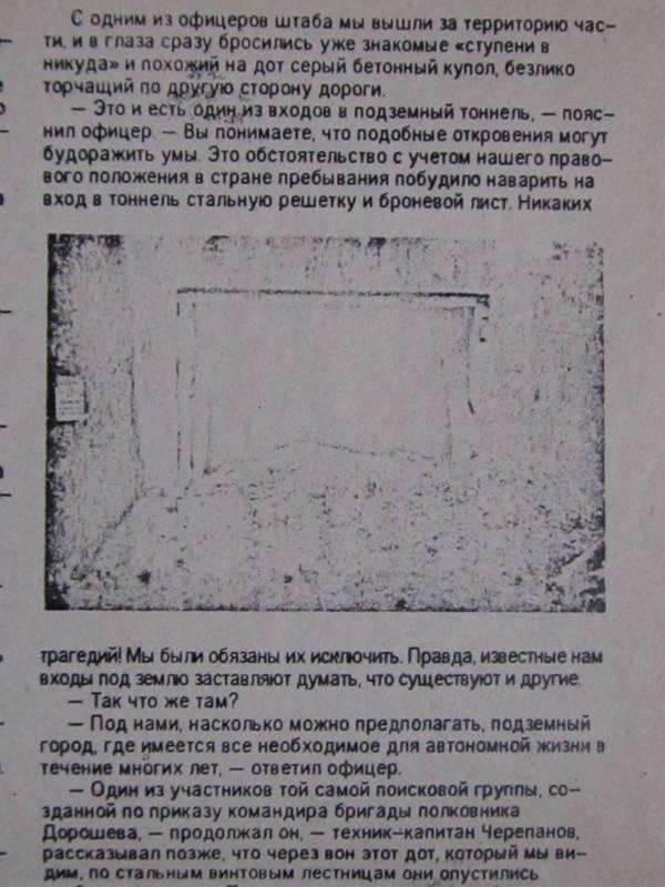 http://sh.uploads.ru/t/5Vyfk.jpg