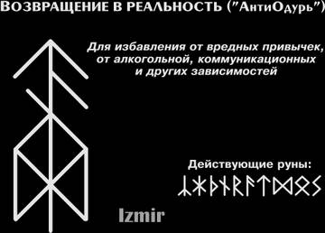 http://sh.uploads.ru/t/5WPGq.jpg