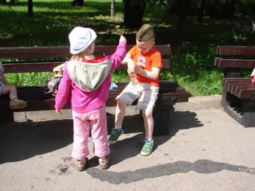 http://sh.uploads.ru/t/5Y4eC.jpg