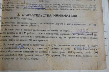 http://sh.uploads.ru/t/64TbX.jpg