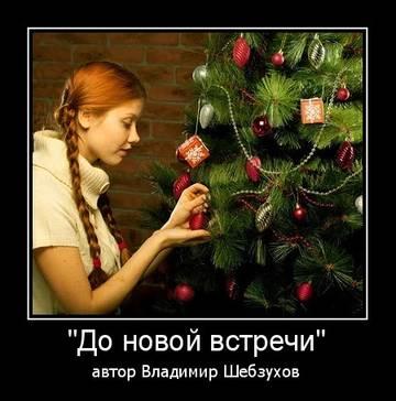 http://sh.uploads.ru/t/6Eg2h.jpg