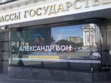 http://sh.uploads.ru/t/6JrVU.jpg